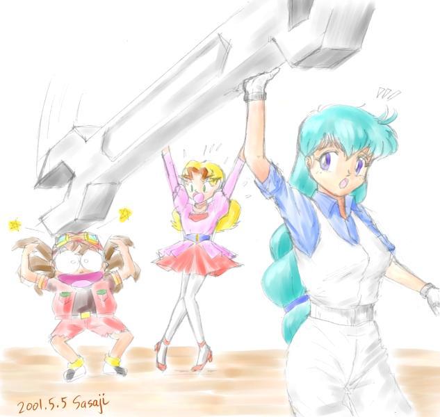 Illustration: Miss Katsura - YAT Anshin Space Travel
